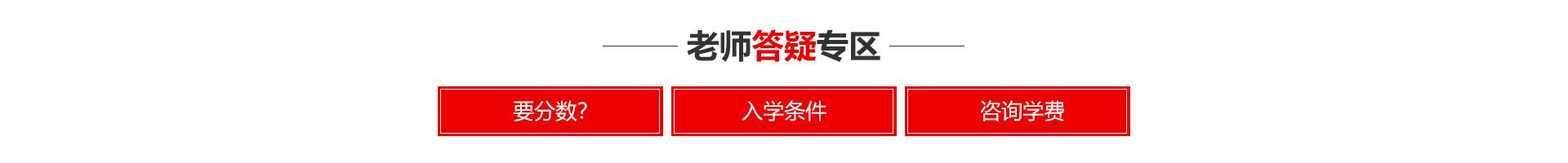 万博maxbet客户端下载行业前景火爆