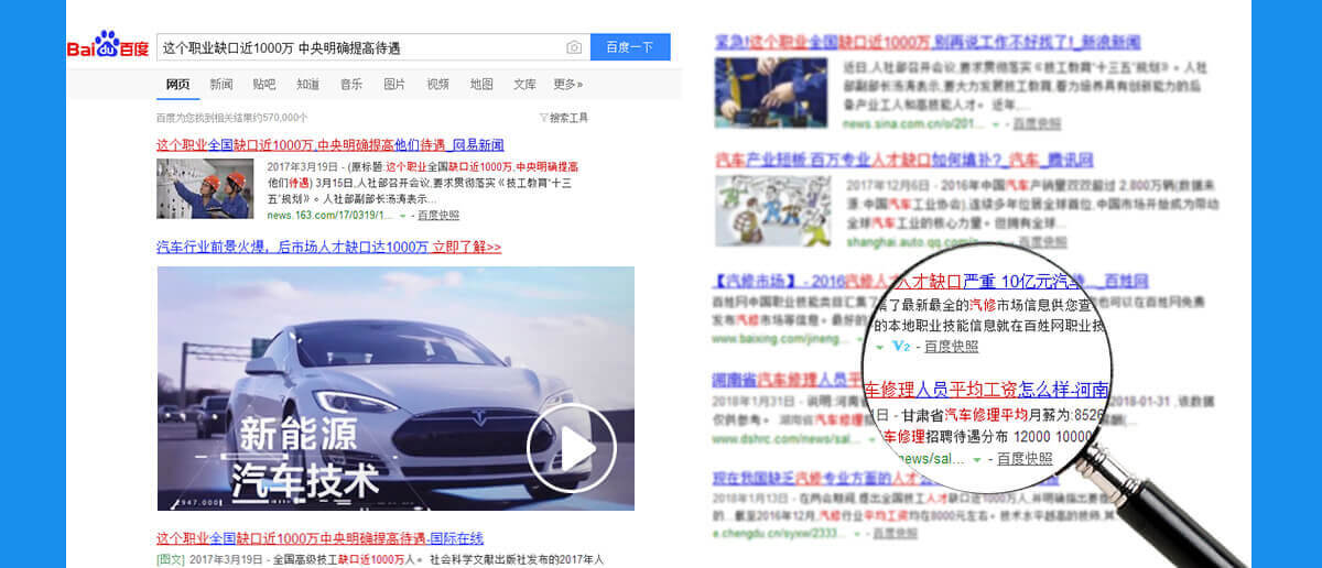 long8龙8国际首页行业前景火爆