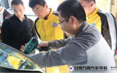 long8龙8国际首页美容店的竞争优势在于人才技术的不断提升