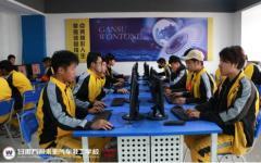 甘肃新万博manbetxapp技工学校有多热门,学子们是见证者!