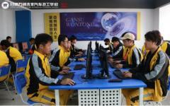 甘肃新万博manbetxapp:判断学一门技术的未来发展,要看他是否选对了学校